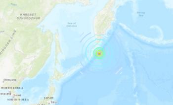 Terremoto de 7.5 azotó al Pacífico y alertan por tsunamis | Terremoto