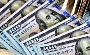 Crisis económica: la medida que anunció el Banco Central para tratar de contener la devaluación e inflación | Banco central