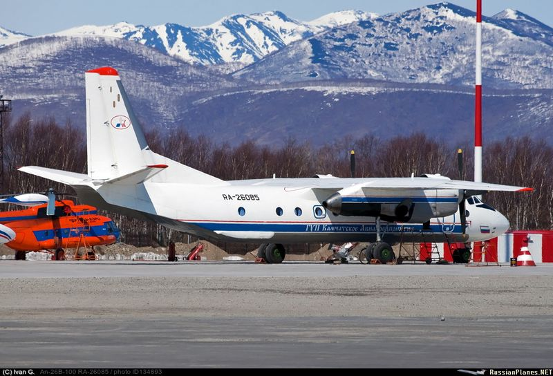 Cae un avión con 28 pasajeros: intensa búsqueda   Accidente aéreo
