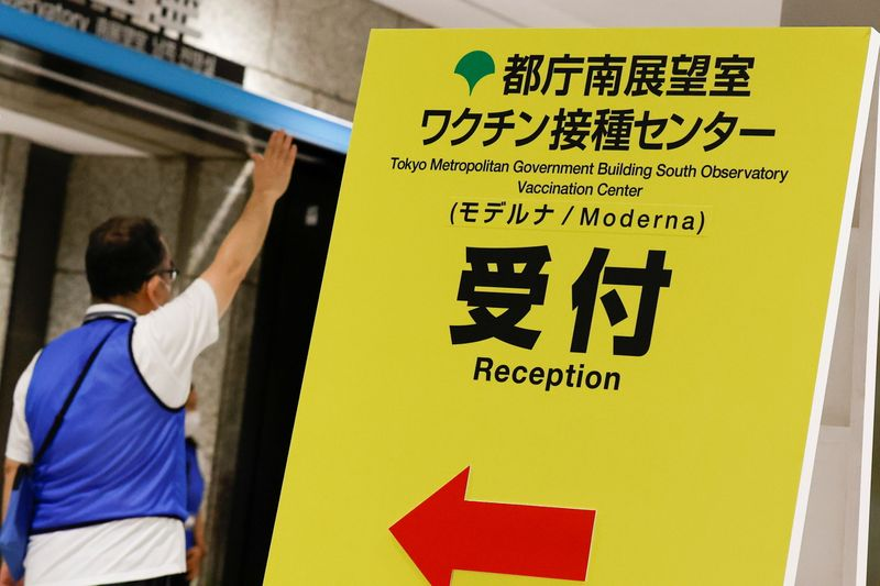 JJOO: Japón sin kits para testear casos de COVID-19   Tokio 2020