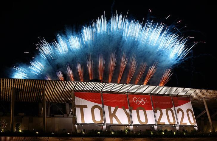 Tokio clausura los Juegos y le entrega la bandera olímpica a París 2024 | Juegos olímpicos