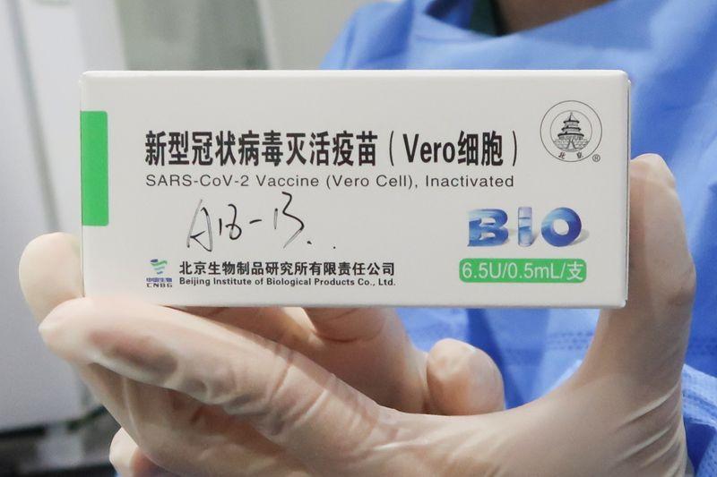 Llegaron 1,5 millón de dosis de Sinopharm | Vacuna del coronavirus