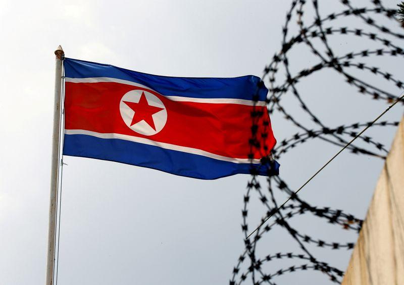 Preocupación por el reinicio de un reactor nuclear en Corea del Norte | Energía nuclear