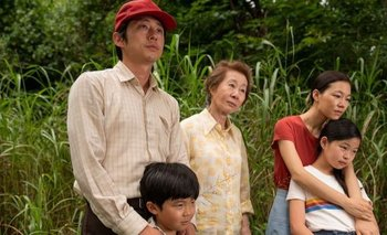 CINE.AR lanza un nuevo Han Cine, con lo mejor del cine surcoreano | Cine