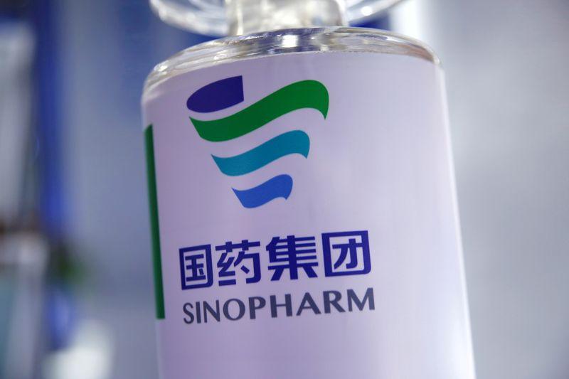 La vacuna de refuerzo de Sinopharm aumenta anticuepos, según estudio | Vacuna del coronavirus