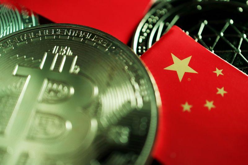 China declara ilegales las transferencias con criptomenedas   Criptomonedas