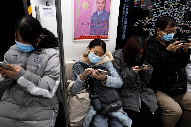 China prepara nuevas medidas sobre la política de datos personales | Seguridad
