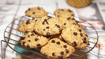 """La ANMAT prohibió la venta de una marca de galletitas """"chocochips""""   Anmat"""
