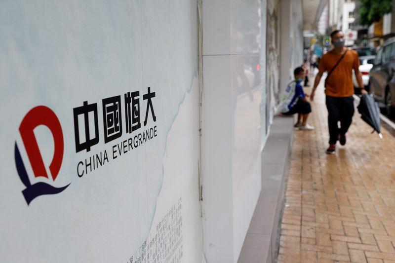 El gigante chino Evergrande ante el pago inminente de bonos | Deuda