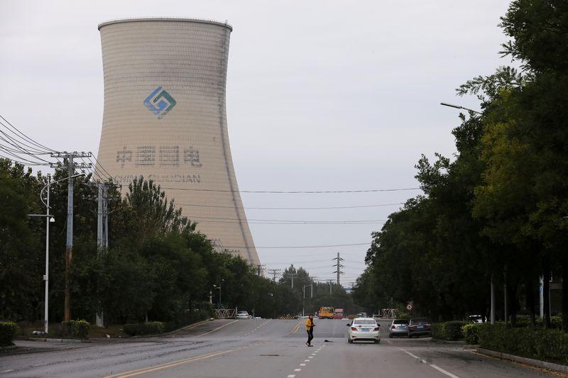 Crisis energética e inmobiliaria: los dos ejes que frenan el crecimiento chino   China