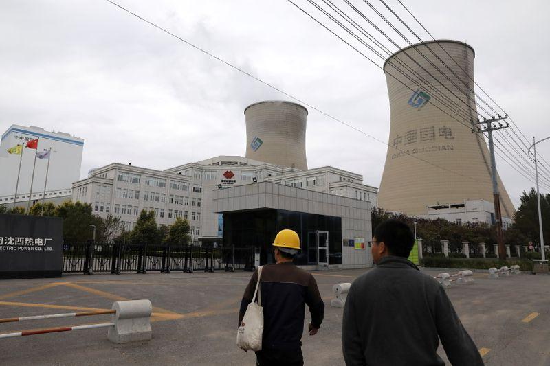 China, entre el suministro de energía y los objetivos climáticos | Cambio climático