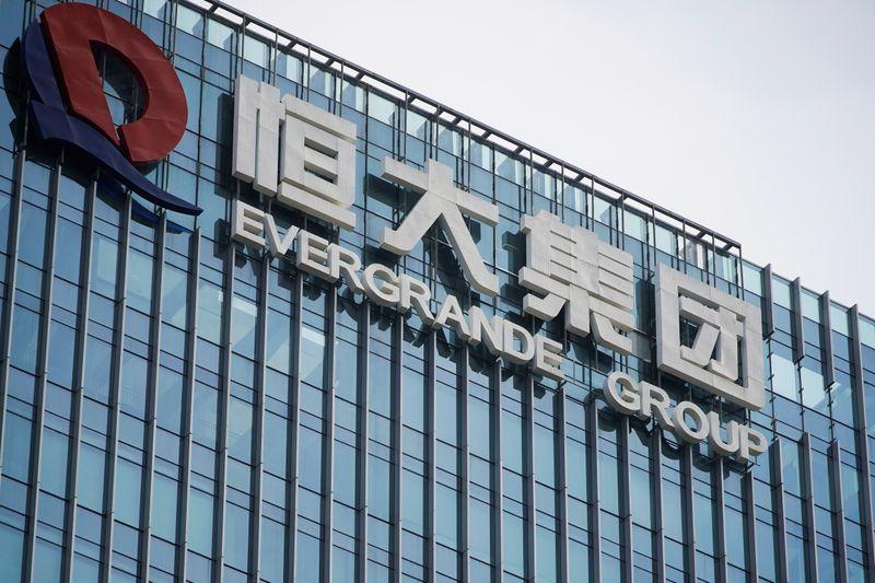 Las acciones inmobiliarias chinas caen por la crisis de Evergrande | Evergrande