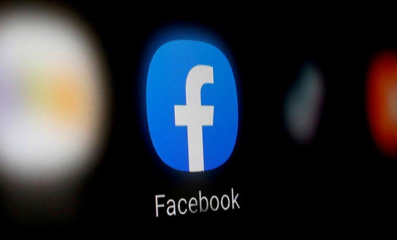 ¿Facebook podría cambiar de nombre?    Redes sociales