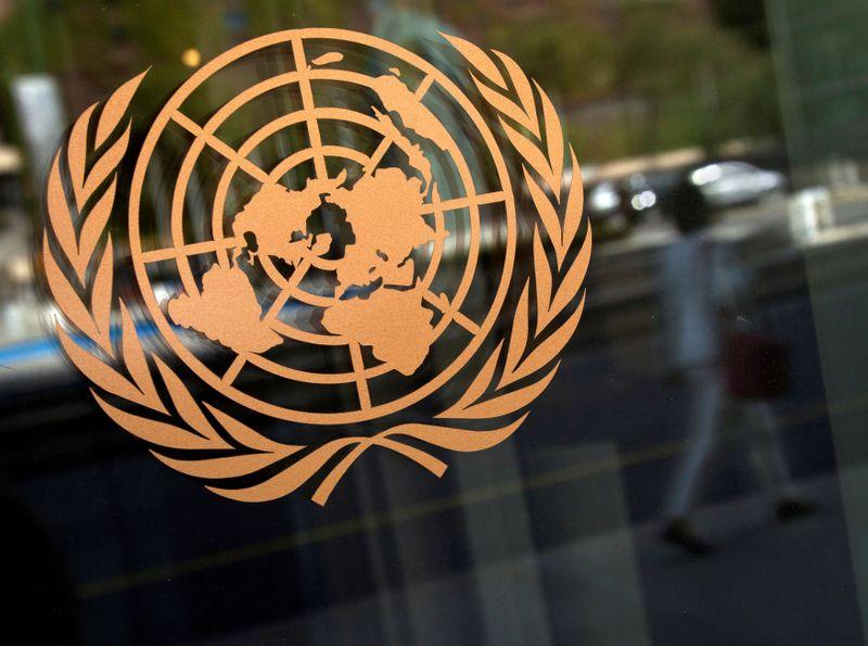 La ONU crea un fondo fiduciario para ayudar al pueblo afgano   Afganistán