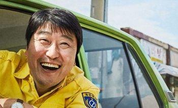 CINE.AR: tres películas del Festival de Cine Coreano para ver en casa  | Cine